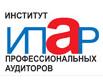Институт профессиональных аудиторов